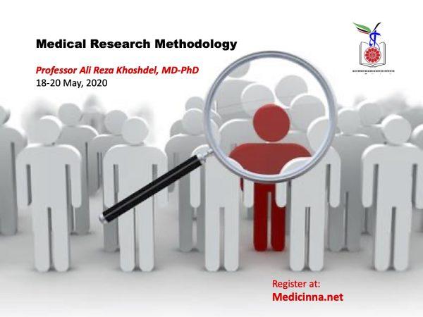 کارگاه روش تحقیق در پزشکی: نکتههای باریکتر از مو